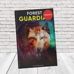 Forest Guardian на русском языке